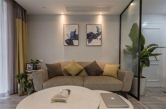 60平米一室两厅混搭风格客厅欣赏图