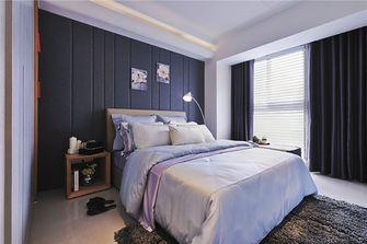 110平米三室三厅北欧风格卧室装修案例