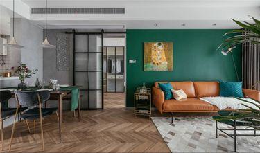80平米公寓其他风格客厅欣赏图