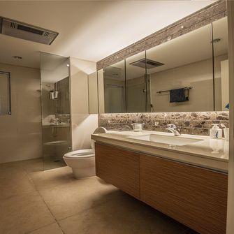 110平米三室一厅混搭风格卫生间图片大全