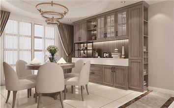 30平米以下超小户型美式风格餐厅装修效果图