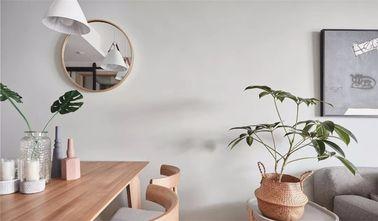 80平米三室一厅北欧风格客厅设计图
