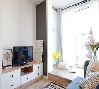 50平米小户型欧式风格客厅欣赏图
