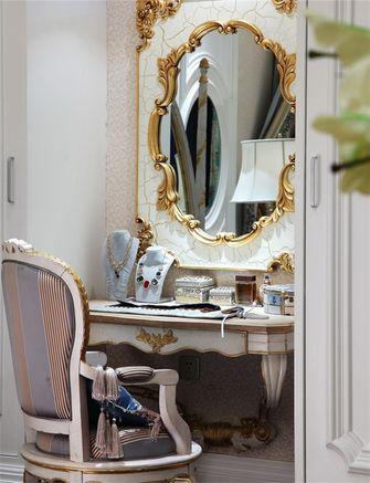 20万以上130平米三室两厅法式风格梳妆台装修案例