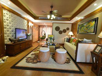120平米四室一厅东南亚风格客厅效果图