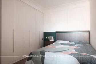 100平米美式风格儿童房效果图