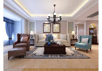 140平米三室一厅美式风格客厅图片大全