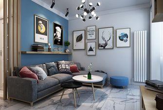 50平米公寓北欧风格客厅装修图片大全