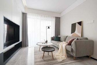 80平米现代简约风格客厅设计图