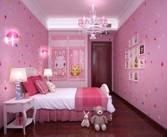 140平米四室四厅欧式风格儿童房设计图