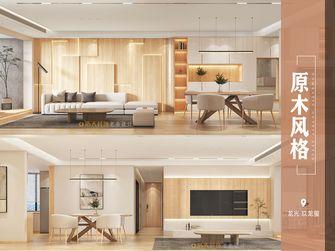120平米三室两厅宜家风格客厅装修案例