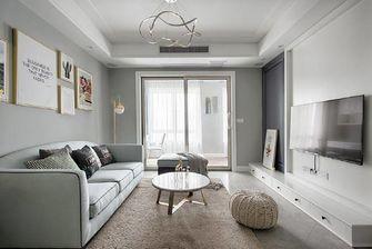 130平米四室两厅北欧风格客厅图片大全