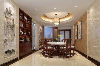 140平米四室两厅新古典风格餐厅设计图