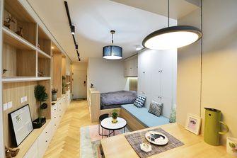 30平米超小户型美式风格客厅装修效果图