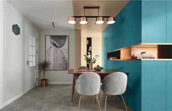 110平米三室一厅其他风格餐厅图片