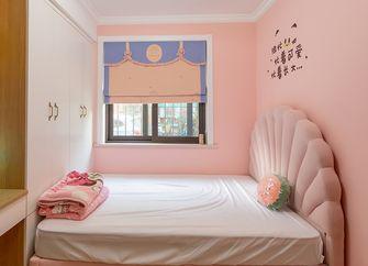 80平米三美式风格儿童房图