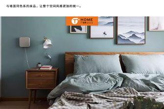 50平米一居室北欧风格其他区域图片大全