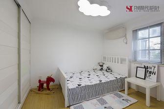 15-20万120平米三室两厅宜家风格儿童房欣赏图