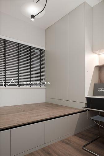 豪华型110平米三室两厅现代简约风格储藏室欣赏图