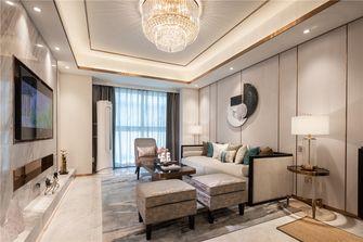 140平米三室三厅中式风格客厅装修图片大全