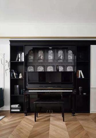 140平米四室两厅混搭风格书房装修案例
