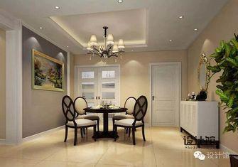 90平米三室三厅美式风格餐厅效果图