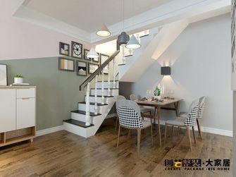100平米三室一厅北欧风格楼梯间设计图