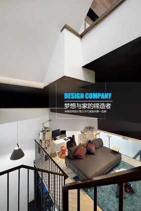 豪華型110平米三現代簡約風格健身室欣賞圖