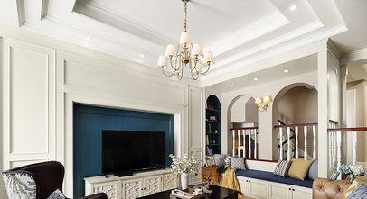 140平米公寓欧式风格客厅欣赏图