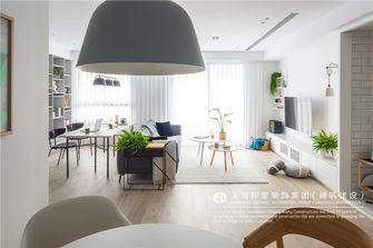 130平米三室两厅宜家风格餐厅效果图