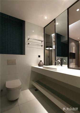 120平米现代简约风格卫生间浴室柜图