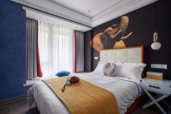 110平米三室一厅法式风格卧室效果图