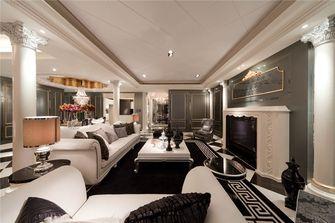 140平米三室五厅新古典风格客厅装修效果图