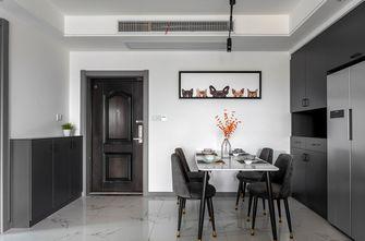 120平米三室一厅混搭风格餐厅装修效果图