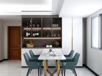 110平米四室两厅现代简约风格餐厅效果图