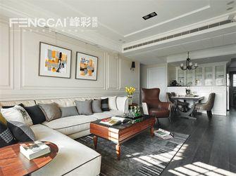 90平米三室两厅其他风格客厅效果图