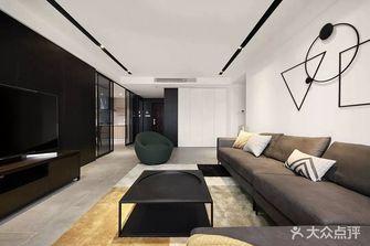 110平米三室两厅现代简约风格客厅装修图片大全