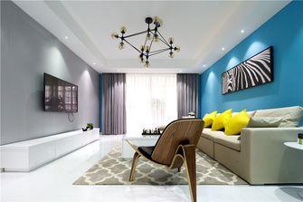 90平米三室两厅北欧风格客厅效果图