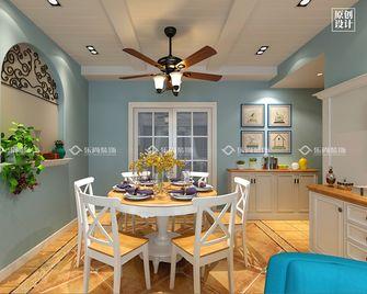100平米三室两厅地中海风格餐厅装修效果图
