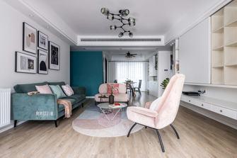 富裕型130平米四室两厅混搭风格客厅欣赏图