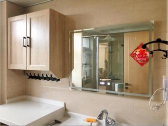 130平米三室两厅中式风格卫生间装修案例