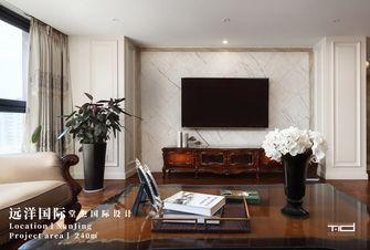 140平米三室三厅美式风格客厅装修案例
