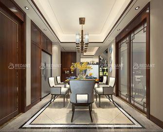 140平米三新古典风格餐厅欣赏图