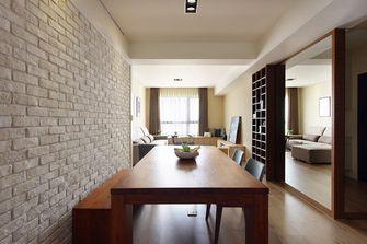 60平米一居室北欧风格餐厅装修案例