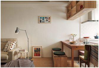 40平米小户型北欧风格餐厅装修效果图