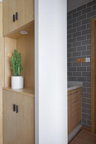 50平米小户型北欧风格卫生间设计图
