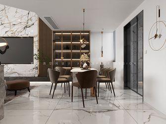 15-20万140平米三现代简约风格餐厅欣赏图