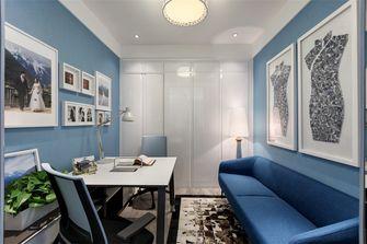 90平米三室两厅法式风格书房效果图