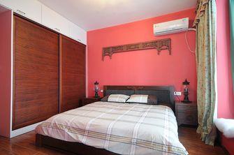80平米地中海风格卧室效果图