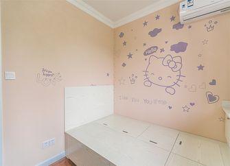 60平米三室一厅现代简约风格儿童房欣赏图